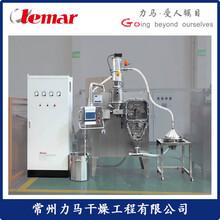 硒化卡拉胶粉干法制粒机LG-5图片