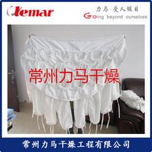 重庆英格捕集袋生产厂家图片