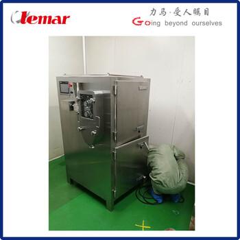 广东吡唑干法造粒机LG-200
