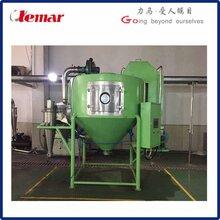 无机氧化物喷雾干燥机LPG-50图片