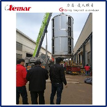 粉状农药盘式干燥机200-300kg/h图片