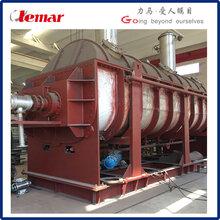 1.2t/h植酸钙真空桨叶干燥机KJG-280图片