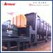 三氧化二砷槳葉干燥機