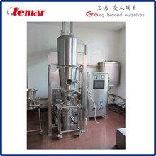 頂噴沸騰制粒干燥機DPL-300圖片