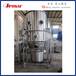 偏硅酸盐沸腾干燥机FL-120