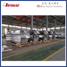 面包糠振動流化床干燥機ZLG-10X1.5圖片