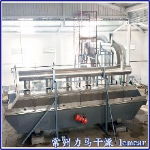 結晶氯化鉀振動流化床干燥設備圖片