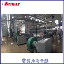 单过硫酸氢钾复合盐振动流化床干燥机500kg/h图片