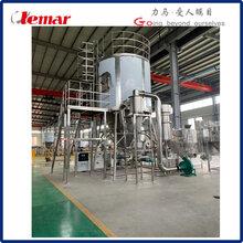 25Kg干燥造粒水基陶瓷浆料喷雾干燥机图片
