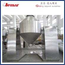 1500L不锈钢(SUS316L)双锥回转干燥机图片