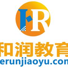 芜湖学历教育机构学历提升去哪里
