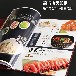 北京恒太公司皮面活页菜谱制作菜单设计菜谱设计菜谱制作