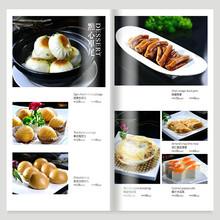 北京菜谱设计菜谱设计菜谱制作菜谱设计制作西餐菜谱设计制作图片