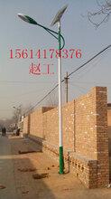 秦皇岛太阳能路灯厂家图片