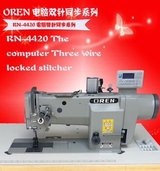 双针床垫缝纫机三同步双针衣车RN-4420
