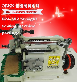 江苏泰州销售缝纫机厂家贝型机加工厂RN-382进口贝型锁边机