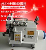 奥玲RNEX4-6劳保手套专用包缝包边机电脑衣车