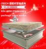 皮革床墊價格設備