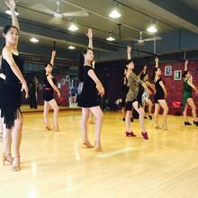 寒假成人拉丁舞集训课程