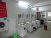品牌投币式洗衣机质量有保障