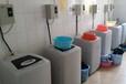 最适合懒人使用的洗衣机,投币洗衣机