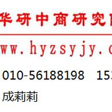 中国石灰石产业市场未来发展趋势及投资风险分析报告2015-2021年