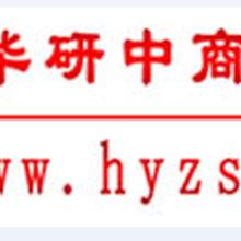 中国铝土矿项目投资可行性分析报告(申请立项)