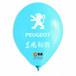 昆明广告气球印字昆明气球批发腹膜气球印字
