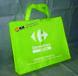 玉溪无纺布袋厂定制环保袋,礼品袋,手提袋,购物袋