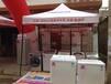 保山帐篷批发展览帐篷印刷公司标志广告帐篷印刷广告