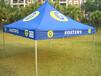 昆明西山区展览帐篷定做,折叠帐篷,广告帐篷,促销帐篷批发