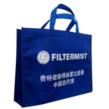 曲靖手提袋印刷环保袋常用规格353010定制图片