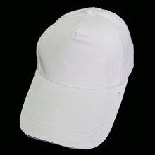 大理帽子廠家旅游帽子批發鴨舌帽印字圖片