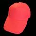 昭通棒球帽印刷廣告帽批發遮陽帽定制