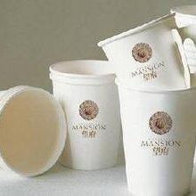 昆明纸制品广告纸杯批发,一次性纸杯印刷