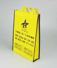 云南環保袋定制,昆明手提袋印刷,官渡廣告袋訂做圖片
