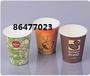 西安洁阳纸杯厂奶茶杯饮料杯豆浆杯制作厂