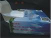 西安盒抽纸加工西安广告盒抽纸加工西安钱夹纸定做西安洁阳纸制品厂