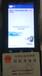 PC端官网站售票系统+微信公众号售票系统+门票验票系统