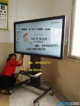 32-100英寸重载电视推车触控一体机广告机支架移动落地架幼儿园教学会议液晶显示屏底座图片