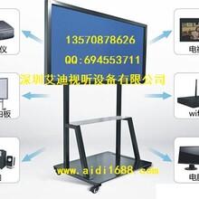 適合于50-80一體機觸摸屏68英寸以下電視機用的通用型或特定型號落地式電視機移動架圖片