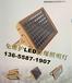 LED防爆壁式泛光灯BLD201-I-70W