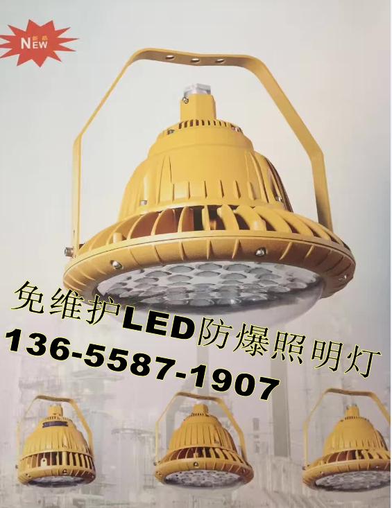 防爆LED吸頂燈廠家
