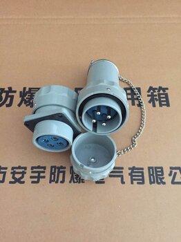 15A-25A-60A-100A-150A-300A無火花型三相四級防爆插頭插座