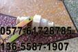 资讯:宿州KHP143-Z皮带机综合保护器主机_厂家销