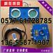 KXB-1A矿用声光语言报警装置指示灯和扬声器