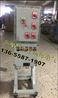 BQD53-40