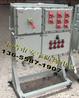 防爆电磁起动器