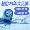 北京分体式物联网水表价格及厂家