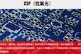 中山PCB板,中山线路板,中山电路板,中山单面板,中山双面板